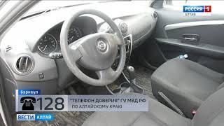 В Барнауле неизвестные угнали такси