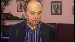 Книга о Петре Скипетрове