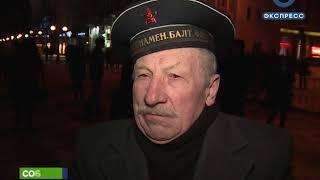 В Пензе прошел митинг солидарности присоединения Крыма к России