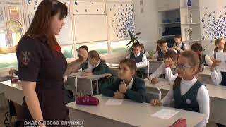 Урок кибербезопасности провели для школьников полицейские ЕАО(РИА Биробиджан)