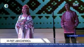 Праздник культуры Коми.