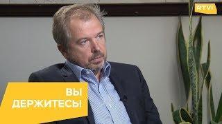 Президент ACI Russia Сергей Романчук: «России грозит мощная экономическая стагнация»