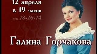 Новости 2010 03 31