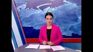 Вести Адыгея - 27.02.2018