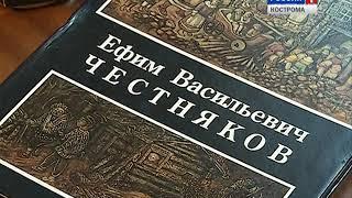 Музей. Выпуск №9 / 10.02.18
