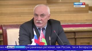 Россия и Белоруссия обсудили в Смоленске информационно-коммуникационные технологии