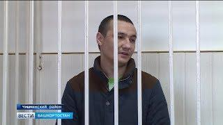 Жителю Башкирии, угрожавшему убить родственницу краденым ружьем, вынесли приговор