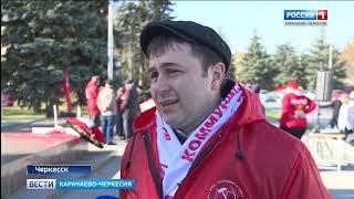 Вести Карачаево-Черкесия 07.11.2018