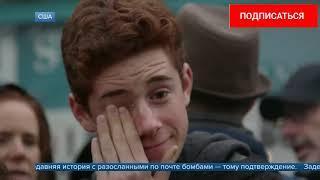 Новости 28.10.2018. Новости сегодня Главные новости дня. Новости России и Мира