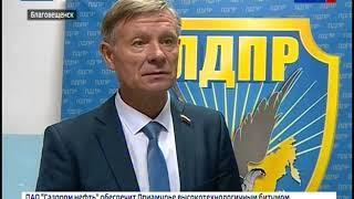 Представители «Единой России» лидировали на муниципальных выборах в Приамурье