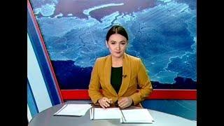 Вести Адыгея - 19.10.2018
