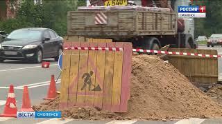 Краснинское шоссе в Смоленске опять пострадало из-за коммунальной аварии