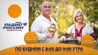 """Самовар - 20.03.18 Телерадиовикторина """"Цифровая весна"""". Поздравляем 10-го победителя!"""