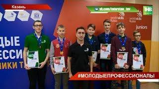 Завершился основной этап регионального чемпионата «Молодые профессионалы» WorldSkills Russia | ТНВ