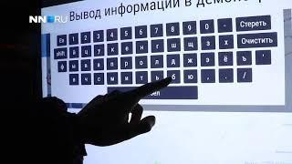 Тестируем первую «умную остановку» в Нижнем Новгороде