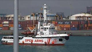 Порт для мигрантов