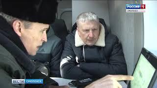 Смоленские таможенники обменялись опытом с белорусскими коллегами