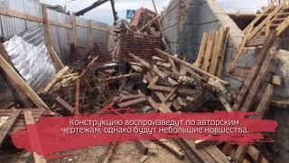 В Вологде восстановят Красный пляж