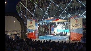 В Волгограде торжественно подвели итоги ЧМ-2018