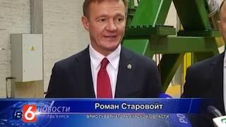 Новости ТВ 6 Курск 22 11 2018