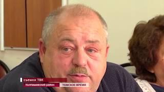Область поможет Колпашевскому АТП