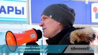 Митинг родителей гимназии № 3 в Академгородке