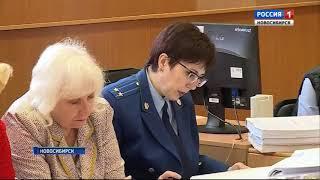 Генетический след убийцы: «Сибирский Чикатило» лишен свободы до конца жизни