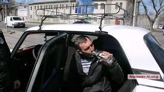 Видео Новости-N: В Николаеве виновник ДТП выпил водку при полиции