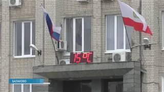 В Балаково вернули в муниципальную собственность очередной участок проданный при Иване Чепрасове