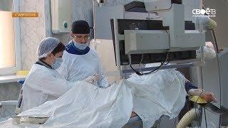 В Ставрополе начали выполнять операции на кровеносных сосудах при помощи новых современных методик.