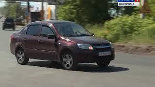 Общественников порадовал ремонт дорог в Костроме