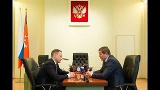 Решение проблем дольщиков стало темой встречи Андрея Бочарова и Александра Сидякина