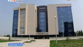 Географический квиз пройдёт в библиотеке им  Молчанова Сибирского в Иркутске
