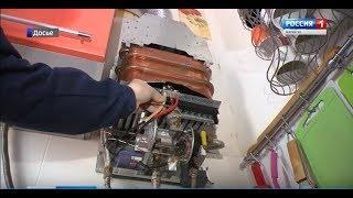 В Марий Эл каждый владелец газового оборудования должен проходить ежегодный техосмотр