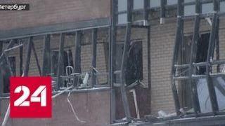 В Петербурге при взрыве газа в жилом доме три человека получили сильные ожоги - Россия 24