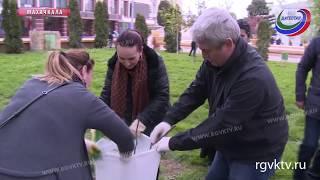 «Зеленая весна». Дагестан присоединился к всероссийской экологической акции