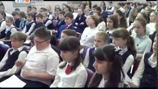 Урок кибербезопасности провели полицейские для учеников в Иркутске