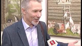Выставка Василия Фомюка