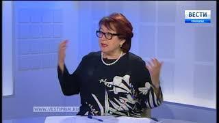 «Вести: Приморье. Интервью» с Людмилой Талабаевой