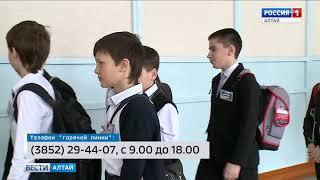 В Барнауле открылась горячая линия по отоплению