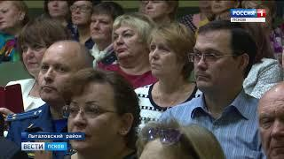 Вести-Псков 26.09.2018 11-40