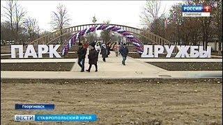 Владимиров: нет предела совершенству городской среды