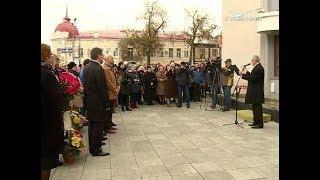 Мемориальную доску памяти Дмитрия Когана открыли в Самаре