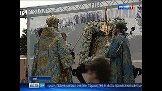 На Дон вернули чудотворную Аксайскую икону Божией матери