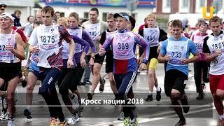 UTV. Новости Севера Республики Башкортостан за 11 сентября (Нефтекамск, Дюртюли, Янаул)