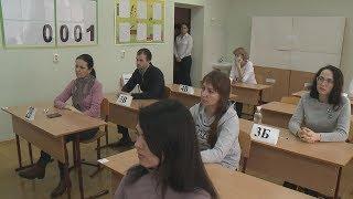 Родители ставропольских школьников сдали ЕГЭ