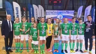 В Подмосковье состоялся финал Общероссийского проекта «Мини-футбол — в школу»