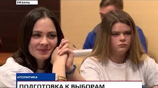 Новости Рязани 14 марта 2018 (эфир 18:00)