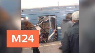 Следствие установило всех причастных к теракту в метро в Петербурге в 2017 году - Москва 24