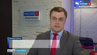 В администрации Архангельска собираются ввести строгий дресс-код